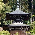 Eikando Zenrinji Temple