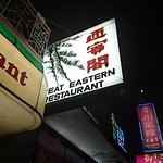 Photo of Great Eastern Restaurant