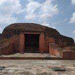 Foto van Vikramshila Ruins