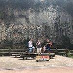 Bilde fra Osakacho Waterfalls