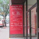 Dragon City Mall照片