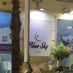 Bilde fra Blue Sky Cafe
