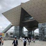 صورة فوتوغرافية لـ Tokyo Big Sight