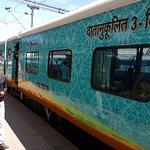 Foto van Nizamuddin Railway Station