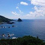 صورة فوتوغرافية لـ Awashima Trails