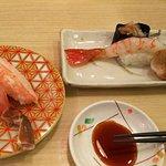 Bild från Toriton Tokyo Solamachi