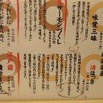 Toriton Tokyo Solamachi의 사진