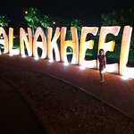 Foto de Al Nakheel Beach