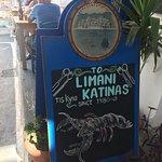 Foto de To Limani tis Kyra Katinas