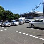 Foto de Tokyo Port Wildbird Park