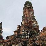 Fotografie: Wat Phra Ram