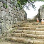 ภาพถ่ายของ Komine Castle Remains