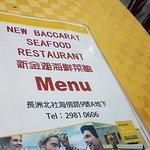 New Baccarat Photo