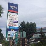 ภาพถ่ายของ Ario Sapporo