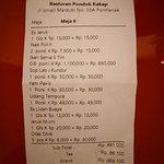 صورة فوتوغرافية لـ Pondok Kakap