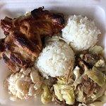 Foto de L&L Hawaiian Barbecue