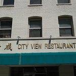 City View Restaurant照片