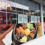 Haenam Korean Restaurant의 사진