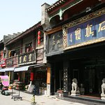 Foto di Shu Yuan Men ( Ancient Culture Street)