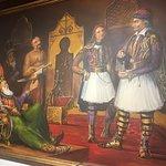 Φωτογραφία: Μουσείο Αλή Πασά,