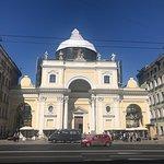 Фотография Церковь святой Екатерины Александрийской