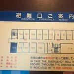 APA Hotel Aomori Eki Kenchodori Photo