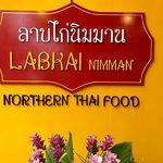 Foto de Labkai Nimman