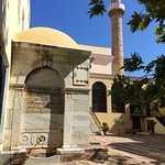 Photo of Byzantine Museum