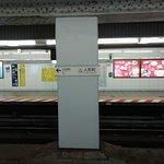 東京メトロの写真