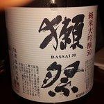 One of finest Sake