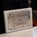 Foto de Camarote Madrid