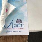 Foto de Axinos Sea Food Restaurant