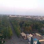 Фотография Центральный парк культуры и отдыха им. М.Горького
