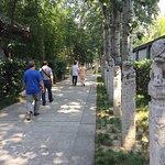 Foto di Xi'an Museum