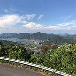 Photo of Mt. Kiro Observatory Park