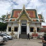Wat Chai Mongkon, Pattaya照片