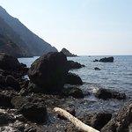 Photo of Cala dell'Allume