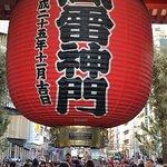صورة فوتوغرافية لـ Ueno