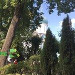 Фотография Московское Подворье Свято-Троице-Сергиевой Лавры