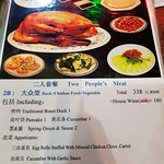 Photo de BeiJing LiQun Roast Duck (Qian MenDian)