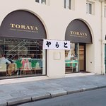 Photo of Toraya