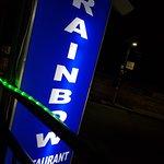 Photo of Rainbow Restaurant & Royal Bar