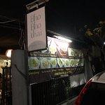 Warung Bho Bho Thai Foto