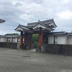 Photo of Yamagata castle