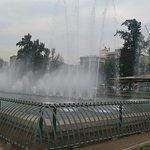 Plaza de la Aviacionの写真