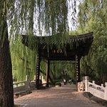 Photo of Zizhuyuan Gongyuan (Black Bamboo Park)