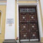 Старые новые двери церкви