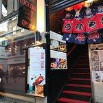 Bild från Mega Bar Restaurant