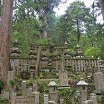 高野山 奥之院の写真