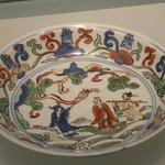 porcelain dish6